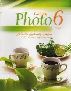 Photo Gallery 6
