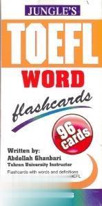فلش كارت تافل لغت (TOEFL Word Flashcards (96 Cards