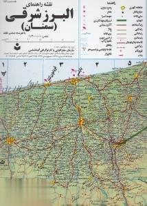 نقشه راهنماي البرز شرقي سمنان 156