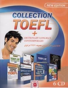 collection toefl (دهكده زبان)