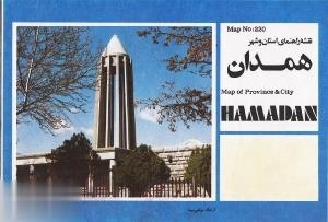 نقشه راهنماي استان و شهر همدان 220