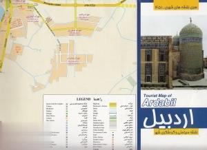 نقشه سياحتي و گردشگري شهر اردبيل 451