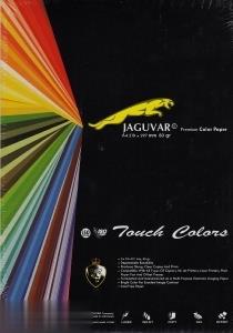 كاغذ A4 رنگي 250 برگ JAGUVAR