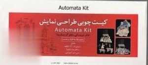 Automata Kit 001