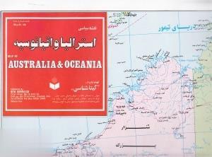 نقشه سياسي استراليا و اقيانوسيه 188