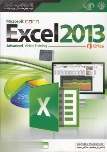 آموزش جامع Excel 2013