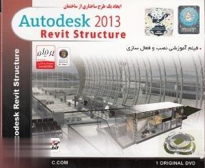 Revit Structure 2013