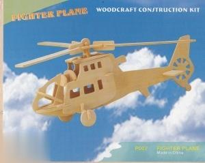 هليكوپتر جنگنده 2 لايه كوچك P007Z