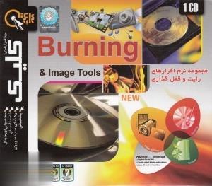 Burning & Image Tools