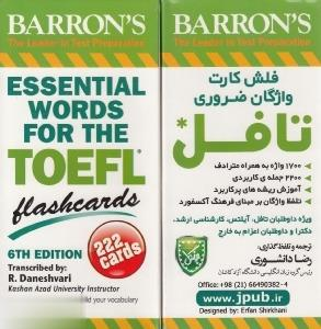 فلش كارت واژگان ضروري تافل Essential Words For The Toefl Flashcard 222