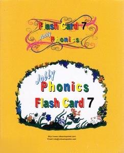 Jolly Phonics Flash Card 7
