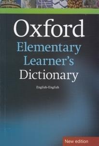 Oxford Elementary Learners Dictionary (بدون زيرنويس)