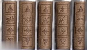 مجموعه پنج گنج (5 جلدي چرم با جعبه آبان)