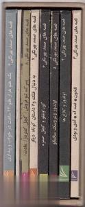 مجموعه قصههاي صمد بهرنگي (8 جلدي)
