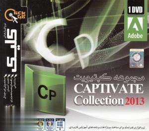 مجموعه کپتیویت Captivate Collection 2013
