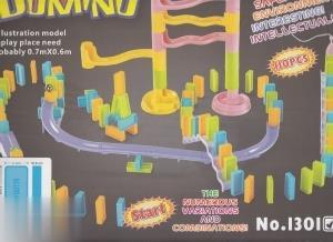 World of Domino 110pcs 1301