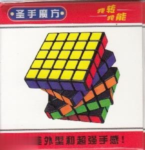 مكعب روبيك 5×5 7089
