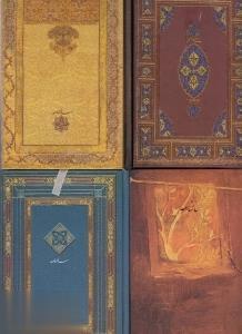 سررسيد مولانا 1394 (جيبي خيام)