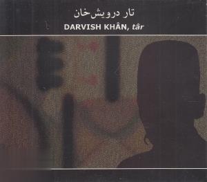 تار درويشخان (2 CD)