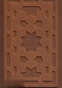 قرآن كريم (طرح چرم ليزري رحلي با جعبه پيام عدالت)