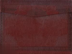 سررسيد 1394 (چرم رحلي نقش آفرين مهر)