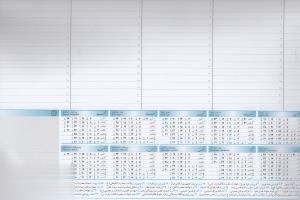 تقويم زير دستي 1394 (چرم سعيد)