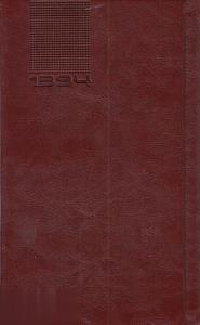 سررسيد 1394 (مهندسي چرم پالتويي سعيد)
