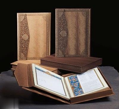 سررسيد 1394 (پوست آهو رحلي با جعبه ايران فردا)