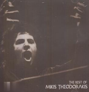 The Best of Mikis Theodorakis (ميكس تئودوراكيس)