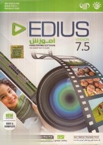 آموزش جامع اديوس EDIUS 7.5