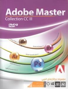 Adobe Master Collection CC III
