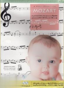 موسيقي براي دوران بارداري و چهار سال اول زندگي