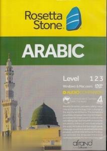 آموزش زبان عربي Rosetta Stone ARABIC 1-2-3 V4 Mac