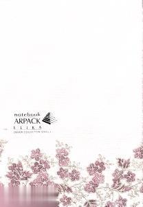 دفتر 80 برگ وزيري كلاسيك ARPACK 727