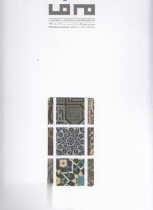 نشريه معماري و فرهنگ 54