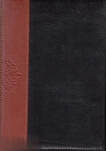 سررسيد 1396 (1 روزه وزيري چرم بانك سالنامه)