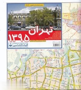 نقشه سياحتي و گردشگري تهران 1395 (464 گلاسه)