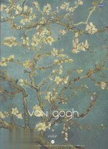 دفتر طراحي 130 برگ Van Gogh A4
