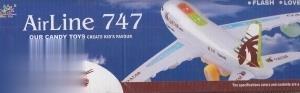 هواپيما بوئينگ قطر 300-747