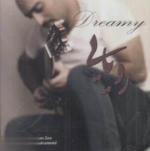 رويايي (CD)