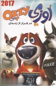 اوزي در فرار از زندان (DVD)