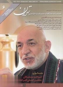 نشريه فصلنامه مطالعات سياست خارجي تهران 6