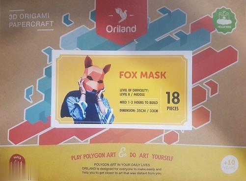 ماسك Oriland Fox Mask