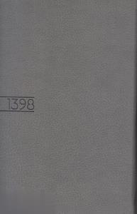 سررسيد 1398 (هفتگي رقعي چرم اينديا 26 ايران فردا)