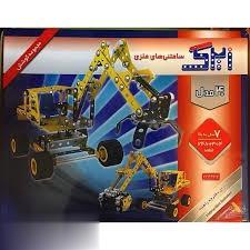 ساختني فلزي 40 مدل زيرك 124432