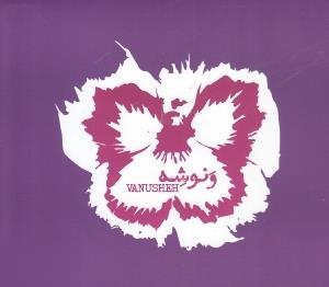 ونوشه (موسيقي مازندران) (VANUSHEH)