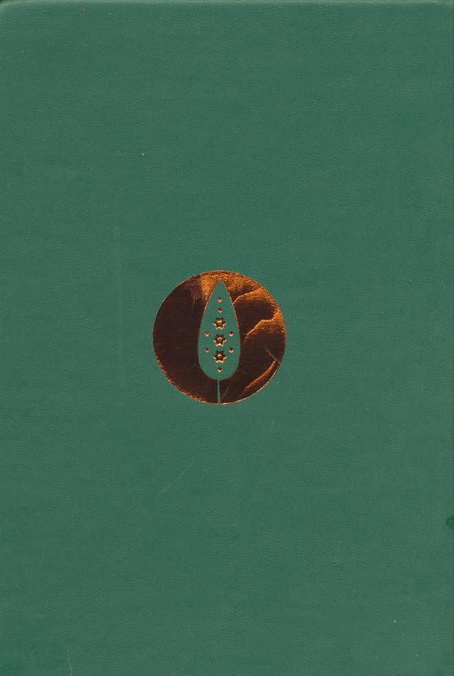 دفتر يادداشت خط دار (سبز،طرح سرو)،(ترمو،لب طلايي)
