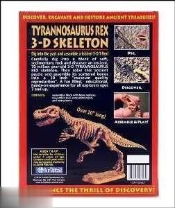 T Rex 3D 20323