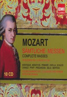 مجموعه موتسارت (Mozart)