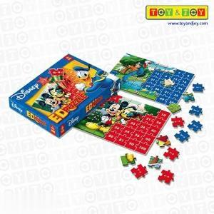 Mickey Mous Multiplication an